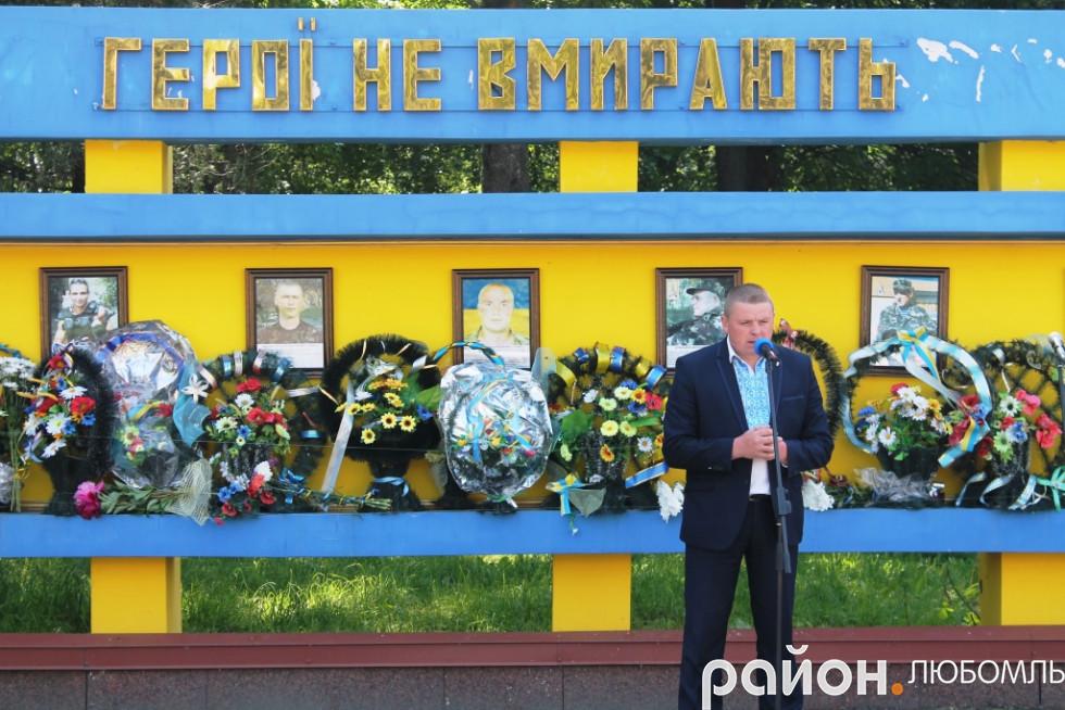 Голова районної ради Микола Сушик