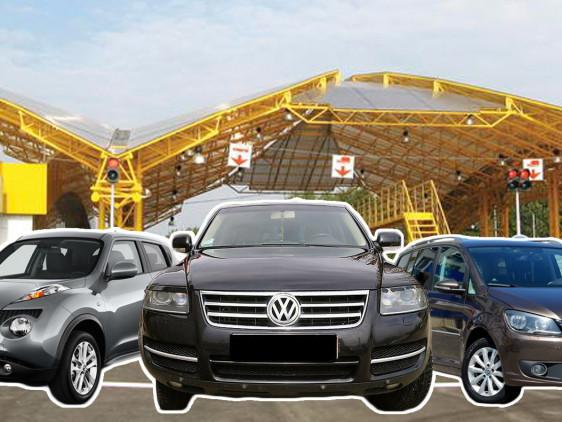 Для ілюстрації використано фото із vidomosti-ua.com, cars.usnews.com, infocar.ua, automoto.ua
