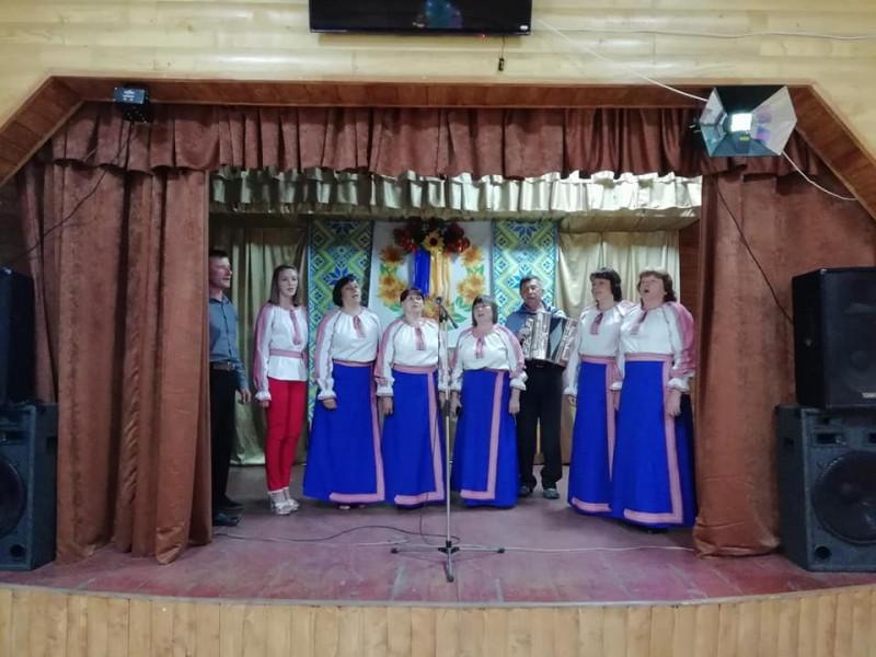 Відзначили День Конституції України