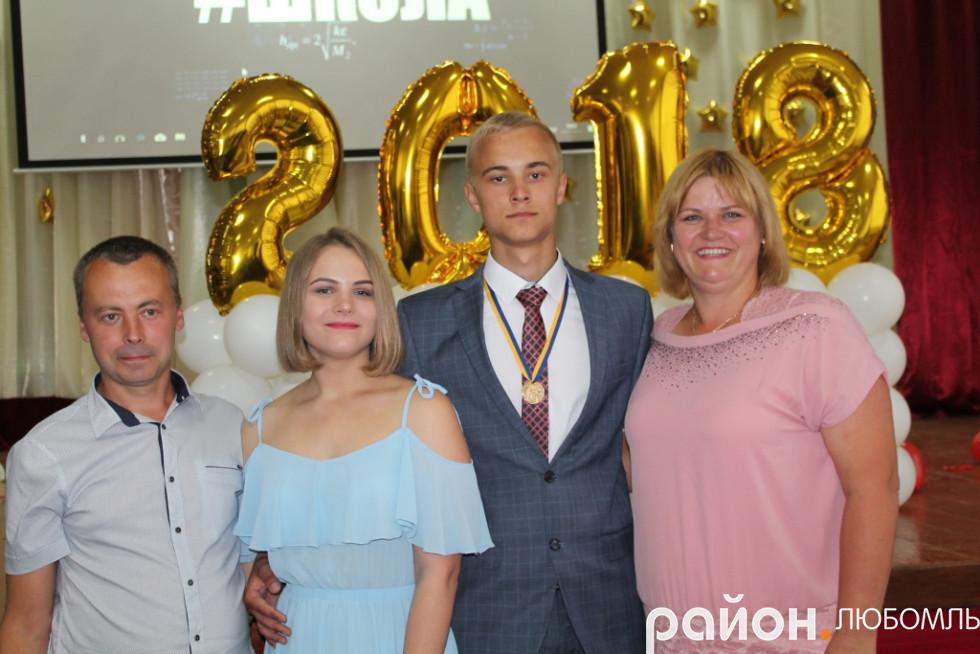 Андрій Вигнанчук із найріднішими.