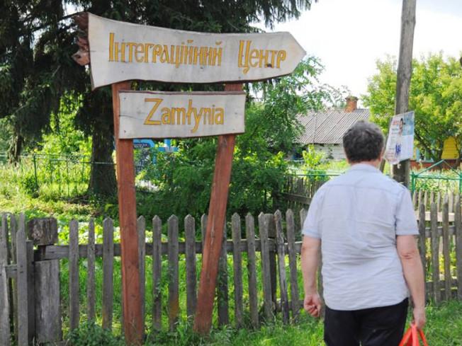 У Замлинні розпочався Міжнародний іконописний пленер