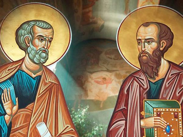 День апостолів Петра і Павла