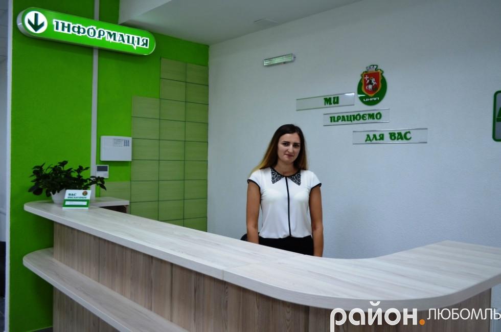 Працівниця ЦНАПу Оксана Бінюк.