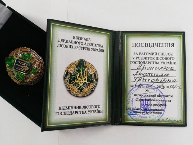 Людмила Ярмолюк 38 років працює у лісовому господарстві.