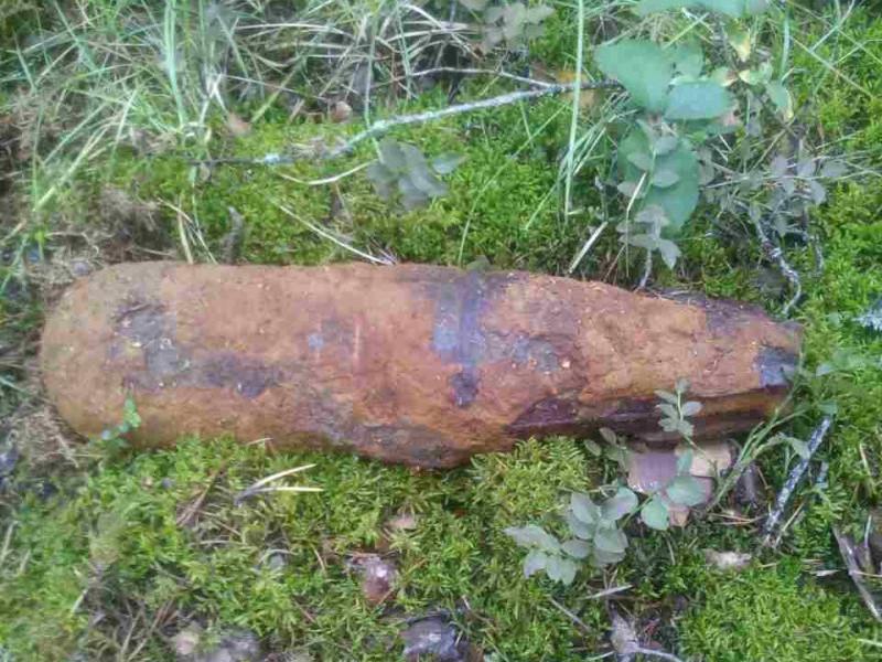 Знайдений снаряд минулих воєн.