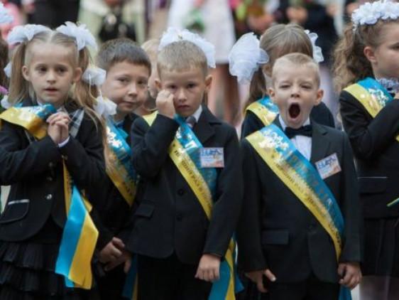 Повідомили, коли на Любомльщині йтимуть до школи