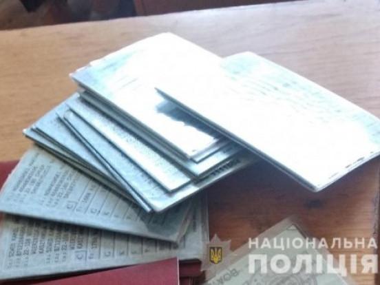Підроблені документи