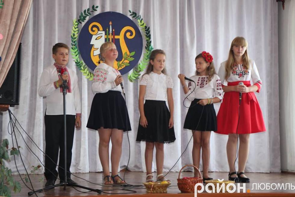 Святковий концерт.