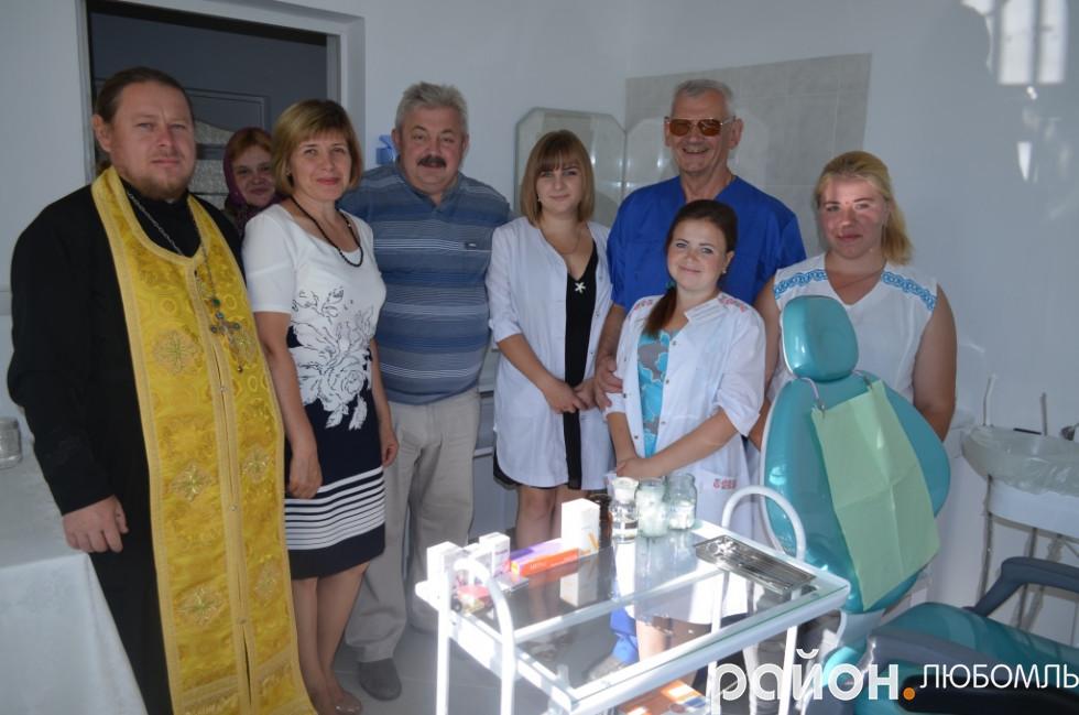 На відкриття стоматологічного кабінету завітали гості та місцеві жителі.