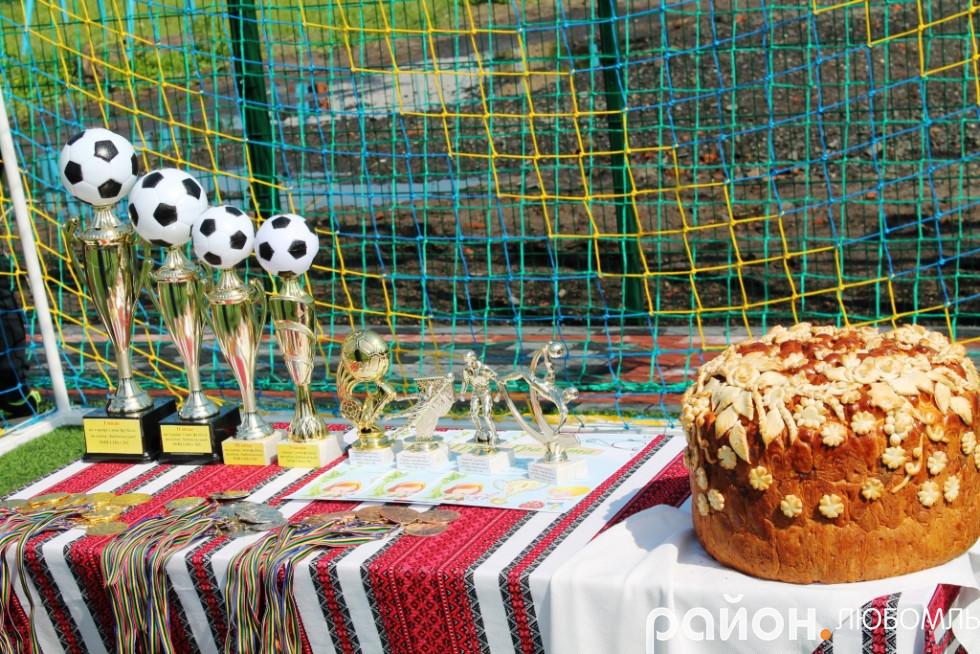 Урочисте відкриття сучасного спортивного майданчика на території школи №2 у Любомлі.