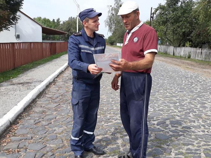 На Любомльщині рятувальники нагадали правила пожежної безпеки