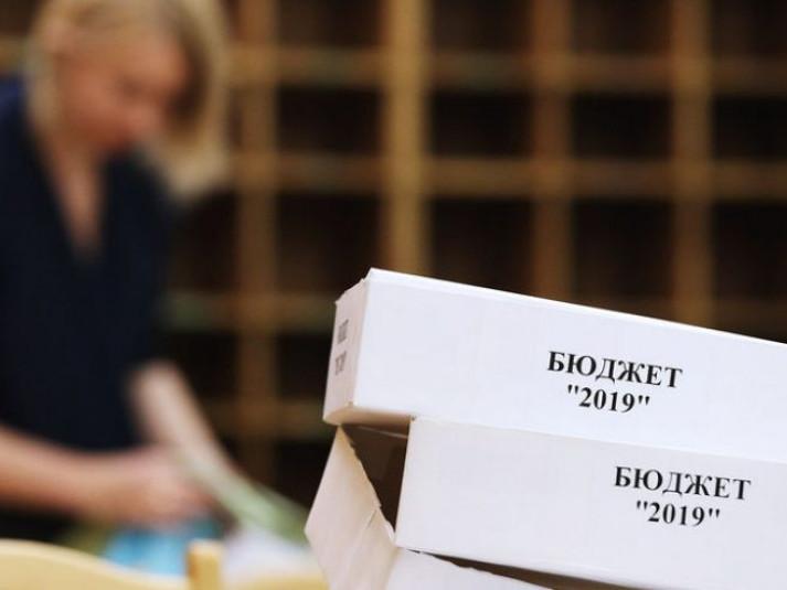На Любомльщині почали формувати проект бюджету на 2019 рік