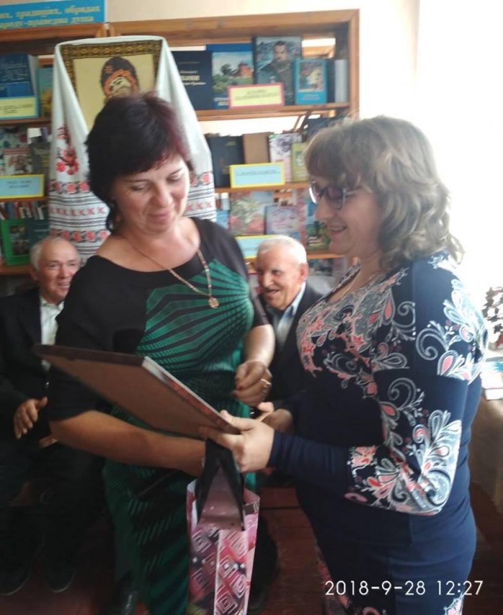 У Головненській ОТГ привітали бібліотекарів
