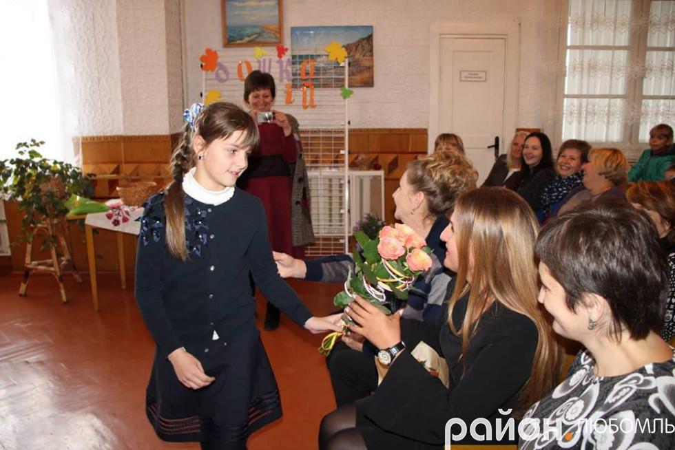 Працівники Любомльського Будинку школяра