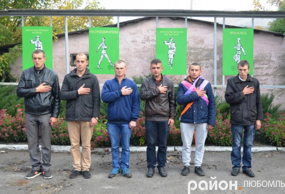 Шість новобранців із Любомльського району
