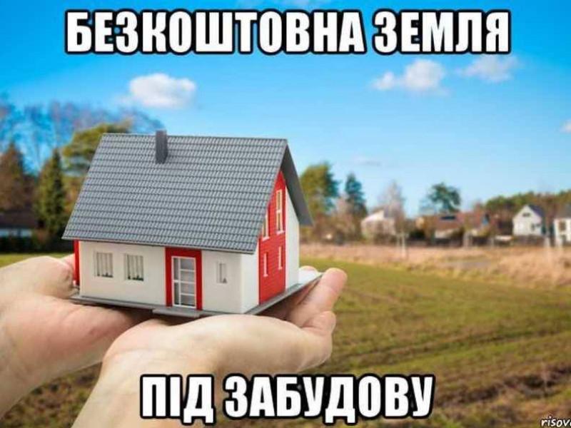 Прокурор Любомльського відділу стане першочерговим пільговиком на ділянку під забудову