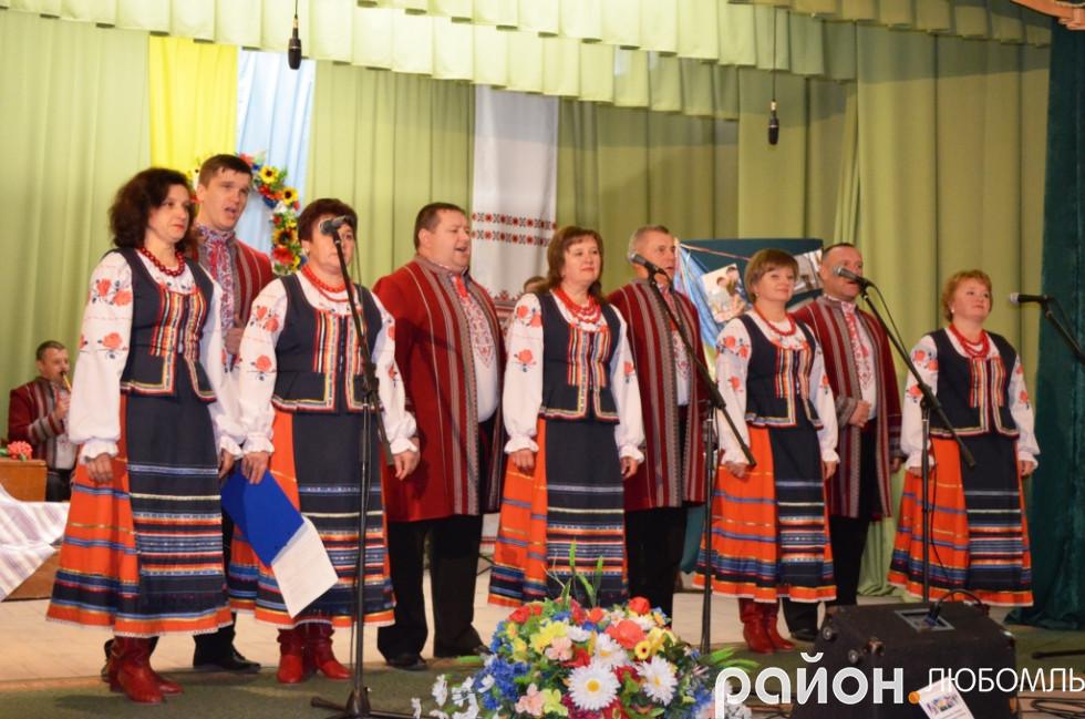 Народний аматорський ансамбль «Любава»