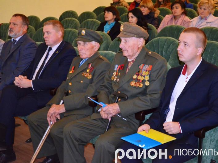У Любомлі відзначили захисників України