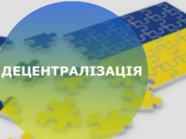 Громада з Любомльщини ввійшла у трійку найбагатших на Волині