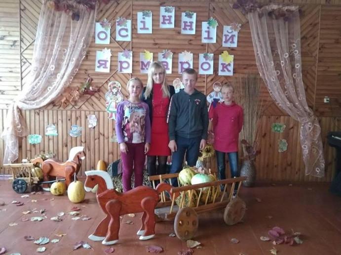 У Штунській школі відбувся осінній ярмарок
