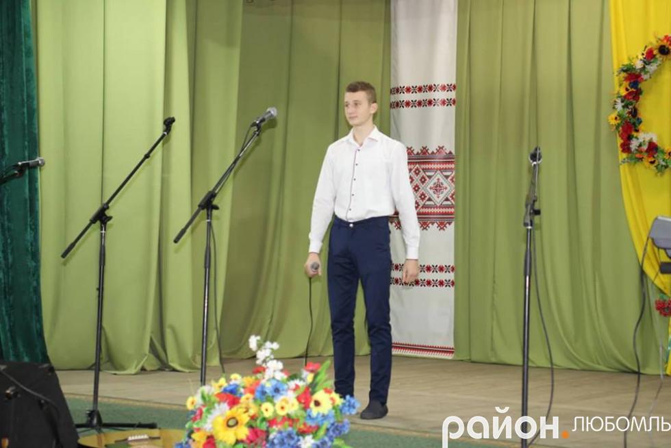 Богуслав Смітюх