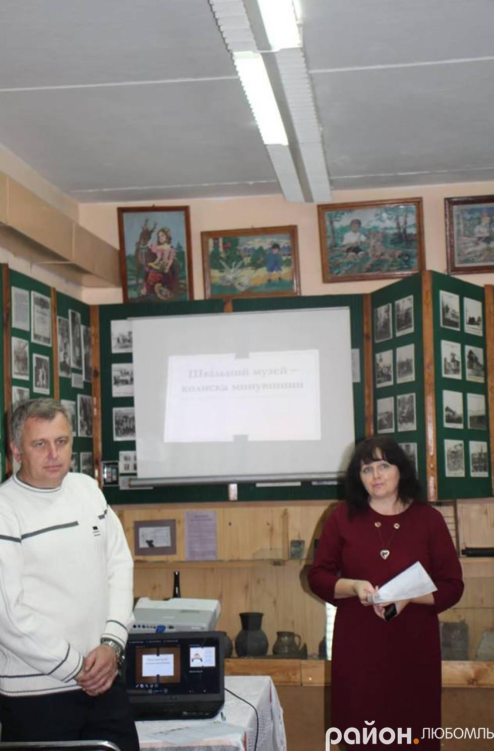 У Любомлі обговорили розвиток музейної справи у школах