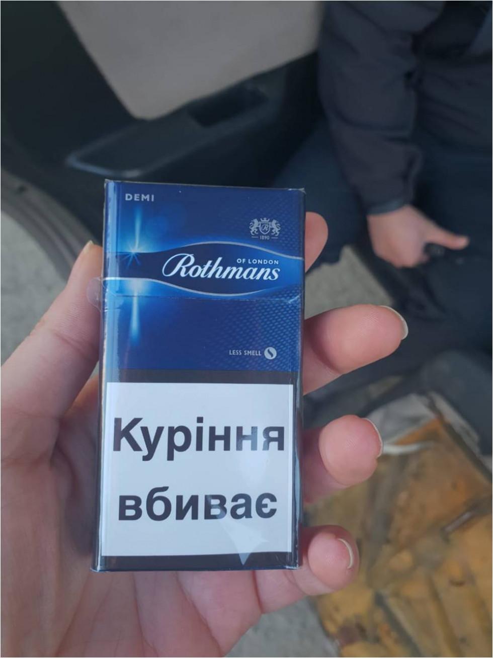 Конфісковані сигарети