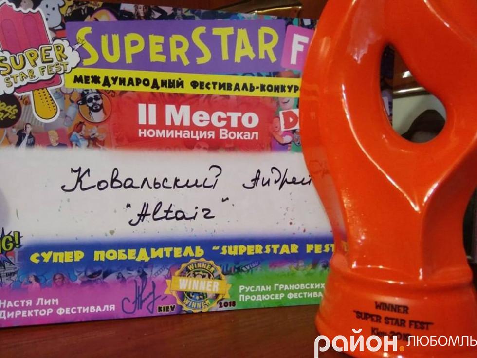 Андрій Ковальський посів ІІ місце у SUPER STAR FEST у номінації «вокал»