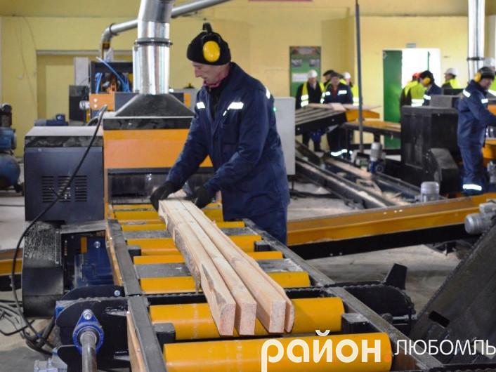 У Любомлі створили 12 робочих місць європейського рівня