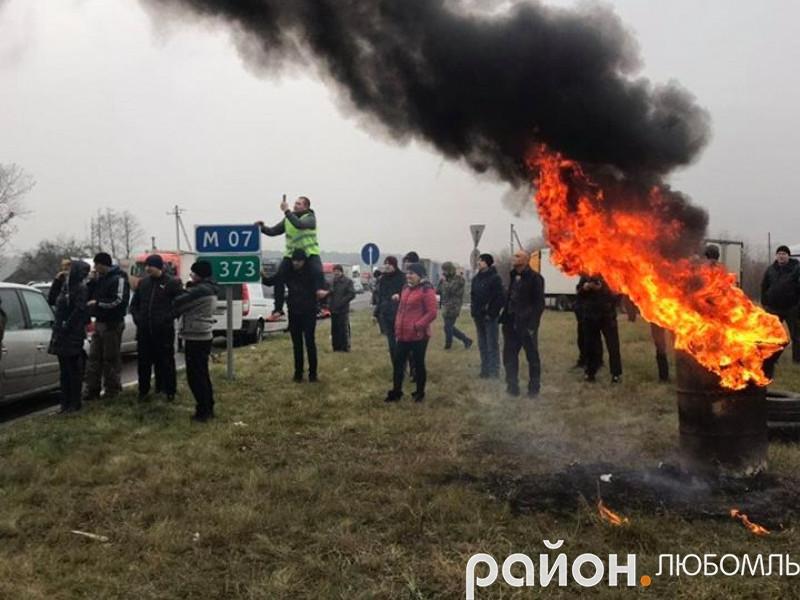 Акція протесту на «Ягодині»