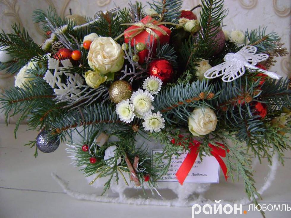 «Сани Діда Мороза»