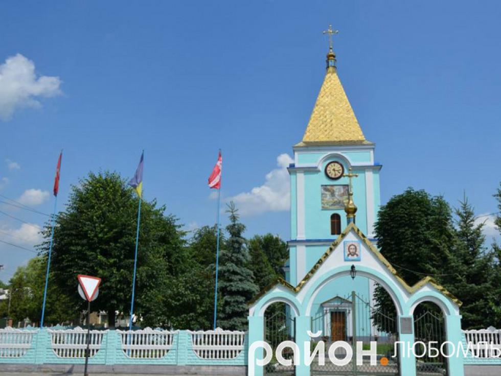 Храм Георгія Побідоносця
