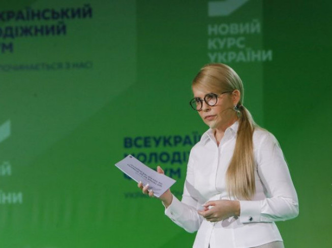 Юлія Тимошенко: Створити гідні умови для життя та роботи молоді в Україні