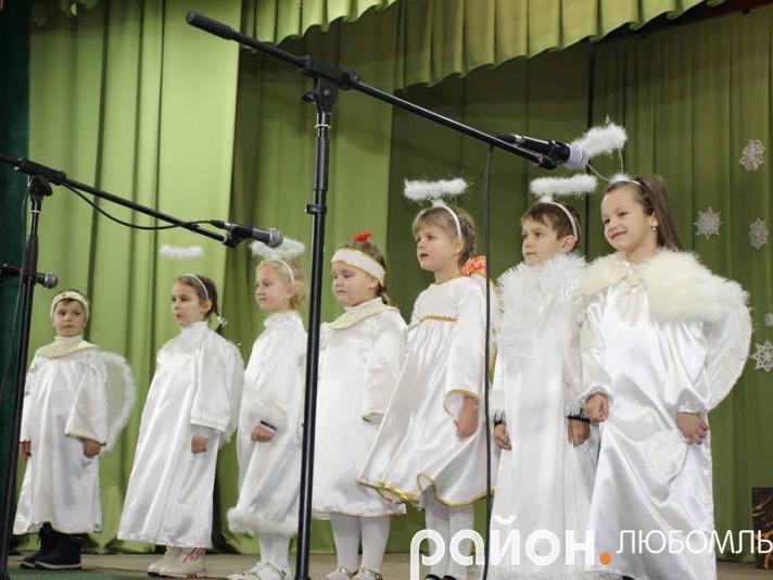 У Любомлі влаштували свято для особливих діток