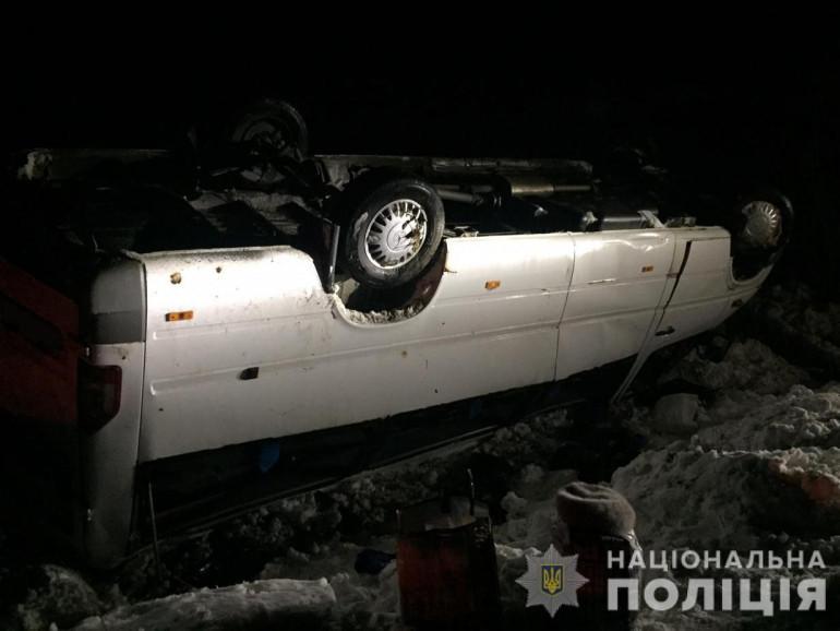 Аварія біля Чмикоса