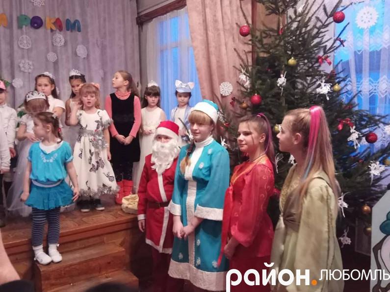 У Любомлі в Будинку школяра провели новорічне свято