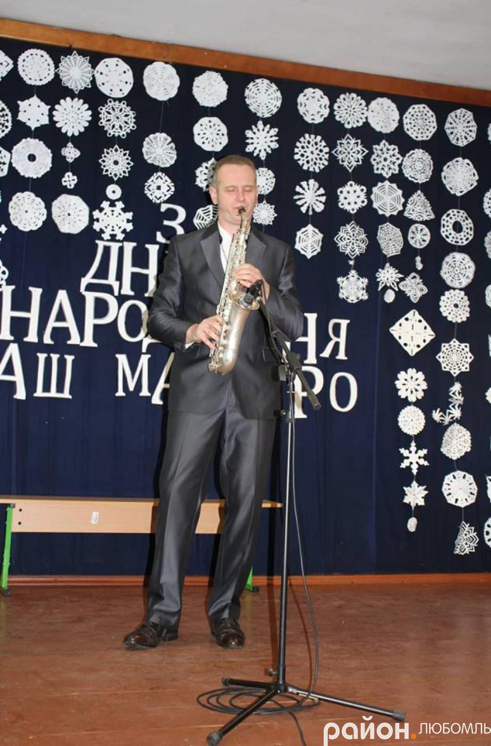 Юрій Шеменюк