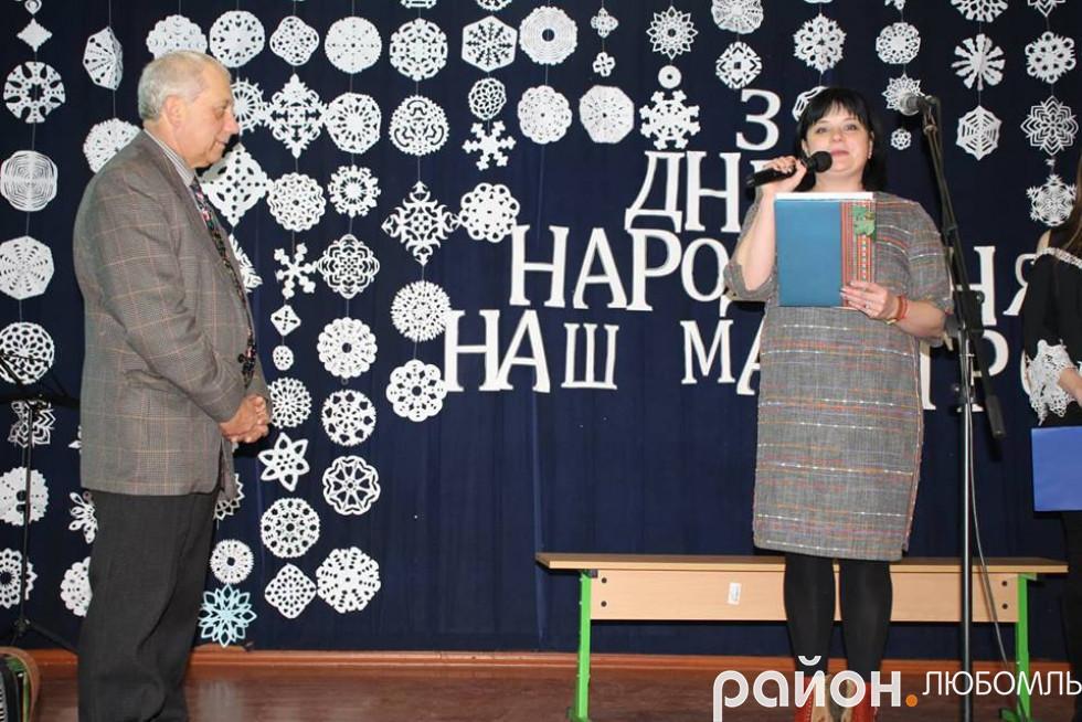 Валерія Суліка вітає Марія Мельниченко