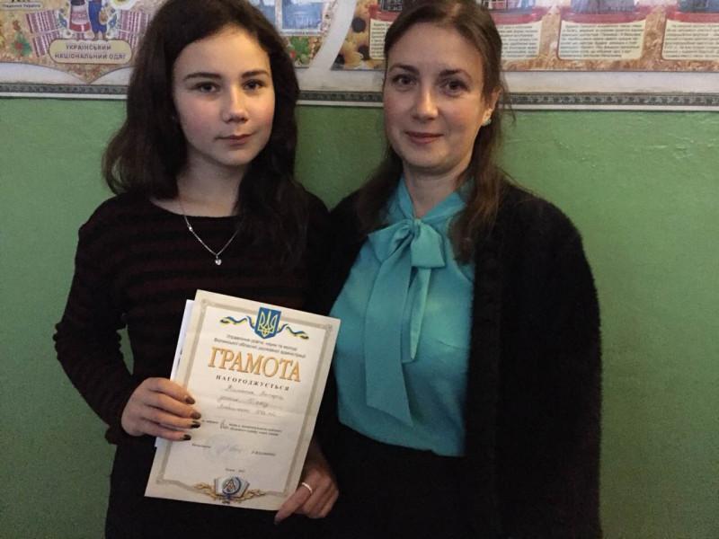 Вікторія Філімонюк із Людмилою Лобко