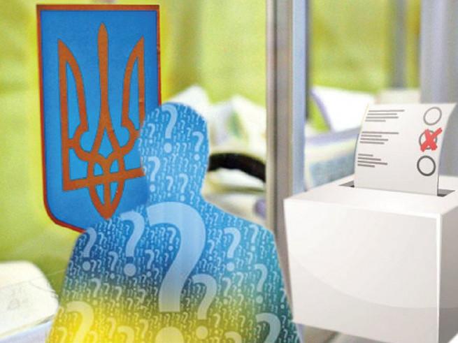 Жителі Любомльщини можуть перевірити себе он-лайн у списках виборців