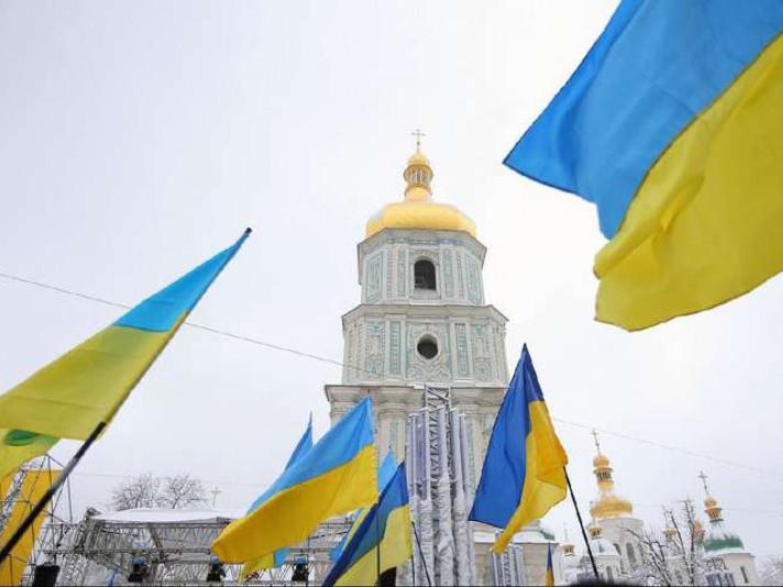 Офіційно зареєстрована Православна церква України