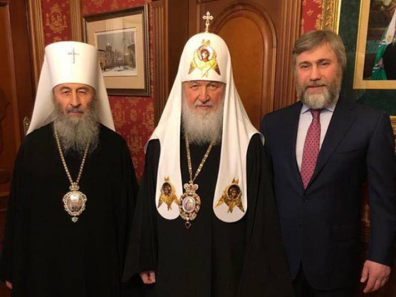 Онуфрій та нардеп від «Опоблоку» їздили вітати патріарха Кирила