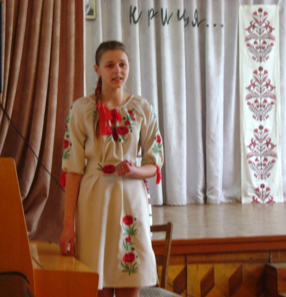 Ольга Федчишин