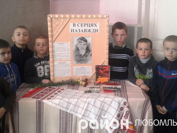 Учні Підгородненської школи