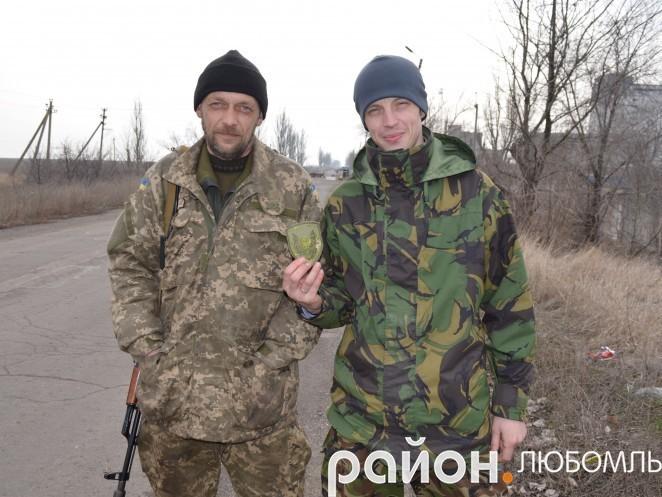 Олександр Положевець часто заїжджав до любомльчанина Юрія Корольчука, який тримав оборону в Мар'їнці.