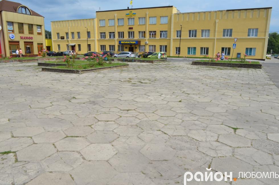 Такою була центральна площа в Любомлі до реконструкції.