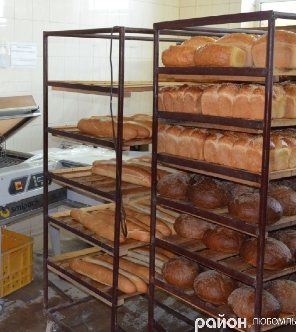 Розробили різноманітний асортимент хліба, булочок.