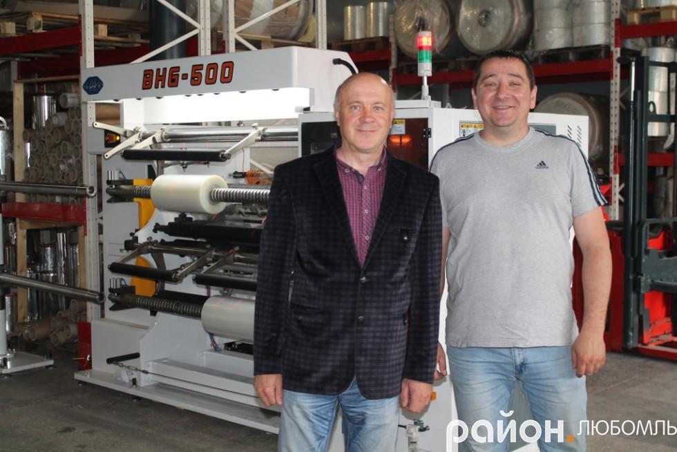 Сергій Веремчук (справа) із Георгієм Середою