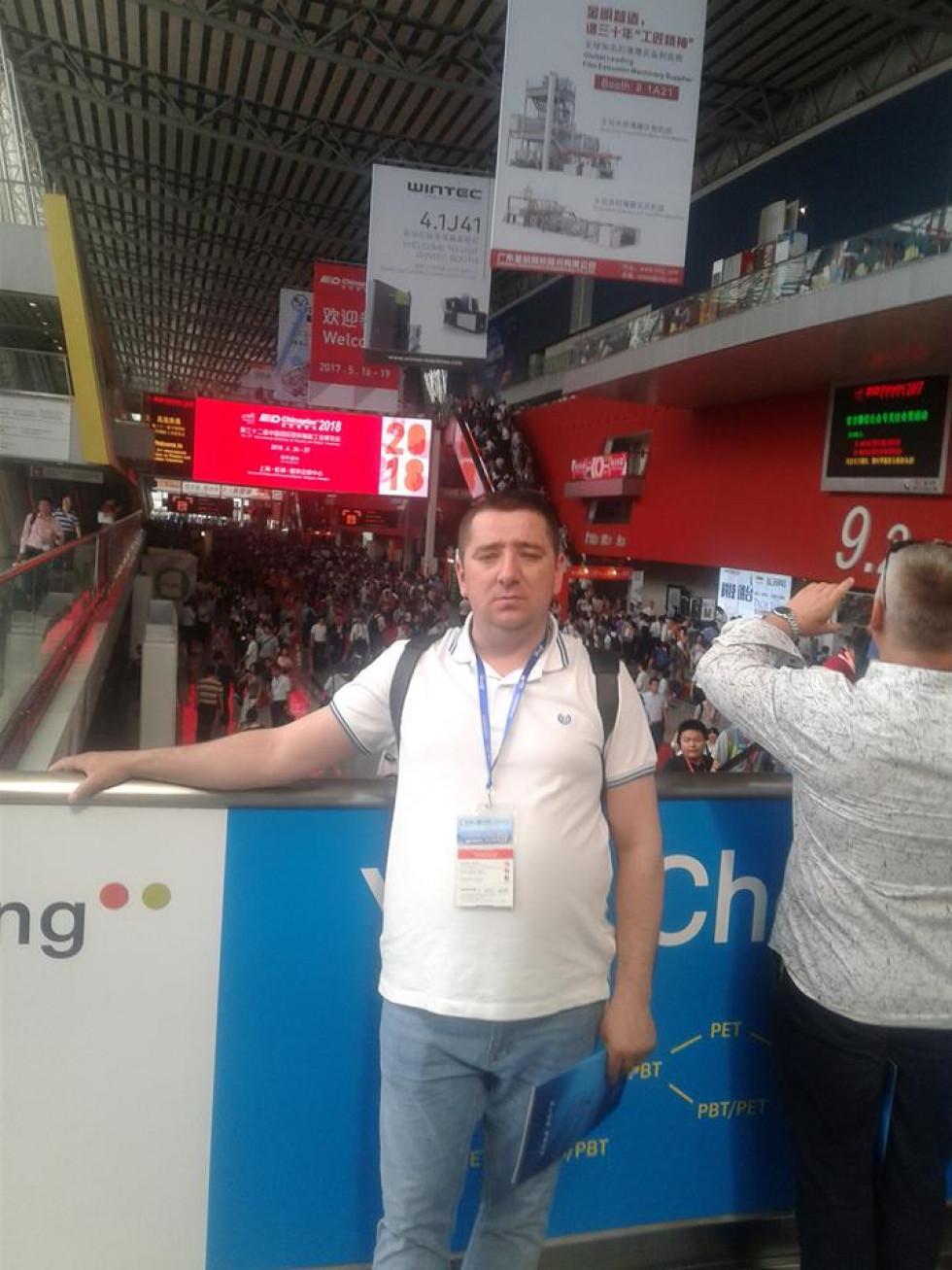 Сергій Веремчук на одній з виставок.