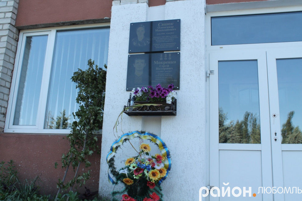 Двоє випускників ліцею під час АТО життя віддали за Україну